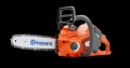Rental store for HUSQVARNA 535IXP BATTERY CHAINSAW in Olympia WA