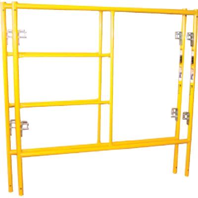 Where to find SCAFFOLD FRAME 5 X 5 in Olympia